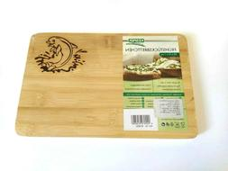 Bamboo German chopping cutting board for kitchen & home dolp